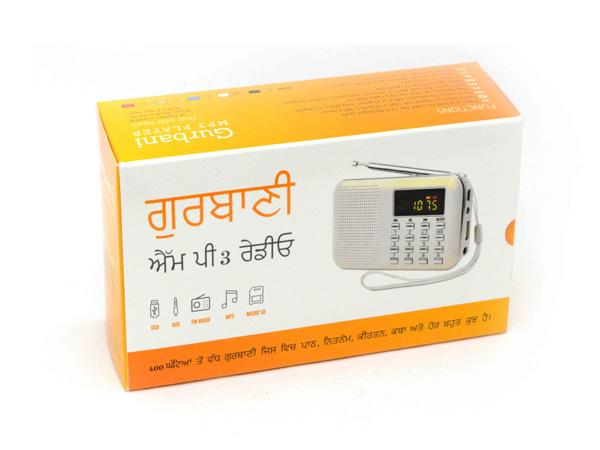 and Gurbani tracks Gurbani MP3 Player with over 1200 tracks of Nitnem Black Sukhmani Sahib,Katha,Kirtan