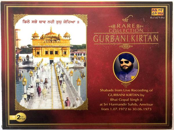 Gurbani Kirtan Book