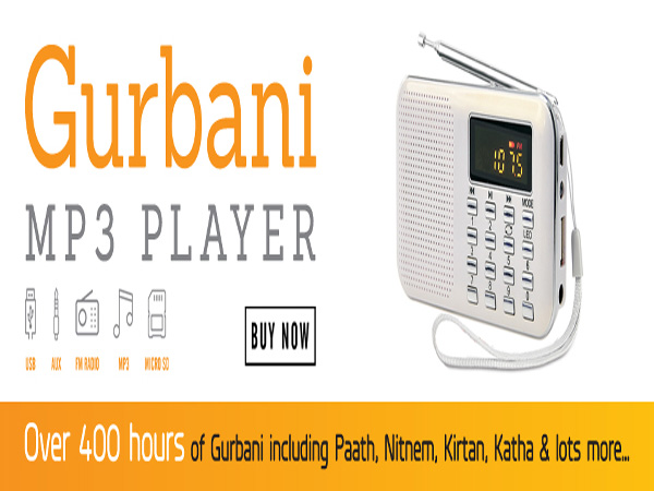 Gurbani MP3 Player